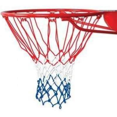 Harrod Practice Basketball Net by Podium 4 Sport