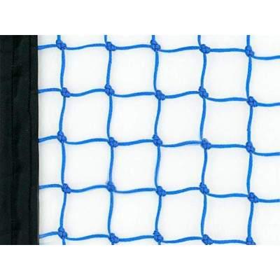Harrod London 2012 Hockey Net – Blue by Podium 4 Sport